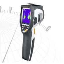 ThermoCamera-CompactPro termékleírása megegyezik aThermoCameraCompactPlus leírásával