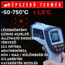 I75 750°C-os infra hőmérő infravörös hőmérő lézeres hőmérő pirométer ipari nagyhőmérsékletű infra hőmérő