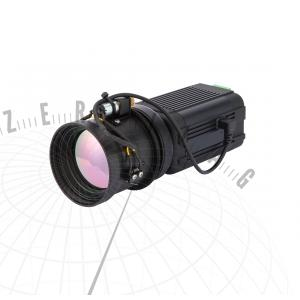 EG 640 Hőkamera